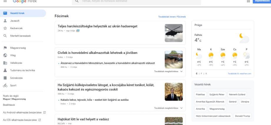 Google Hírek
